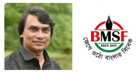কক্সবাজারে সাংবাদিককে হুমকি: বিএমএসএফ এর নিন্দা
