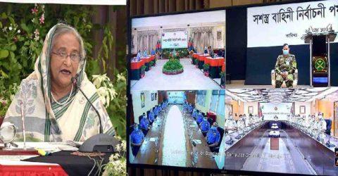 সামরিক অভিধান থেকে 'মার্শাল ল' শব্দ বাদ দিতে বললেন প্রধানমন্ত্রী