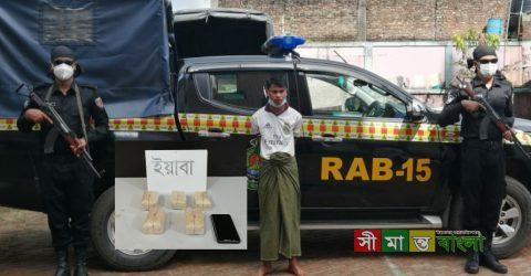 উখিয়ায় ১০হাজার পিস ইয়াবাসহ এক  মাদক ব্যবসায়ী'কে আটক করেছে র্যাব