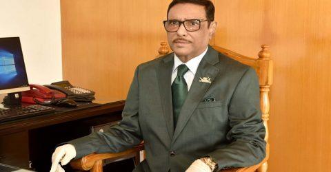 বিভেদের রাজনীতির ধারক ও বাহক বিএনপি: কাদের