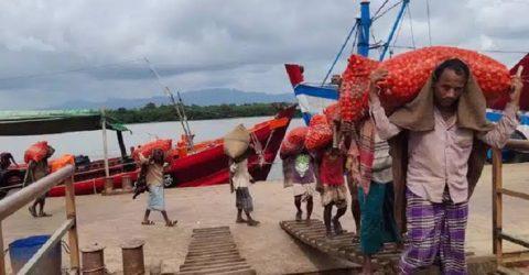 মিয়ানমার থেকে এলো ৩০ টন পেয়াজ
