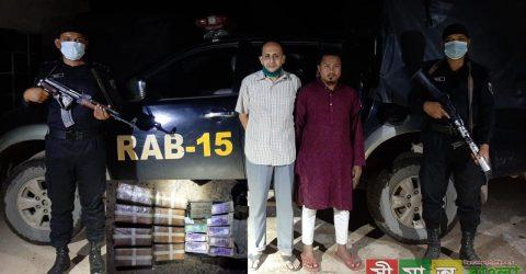 ৮০ হাজার পিস ইয়াবাসহ ২জন মাদক ব্যবসায়ী'কে আটক করেছে র্যাব-১৫ কক্সবাজার
