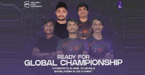 পাবজি মোবাইলের বিশ্বকাপ মঞ্চে বাংলাদেশ