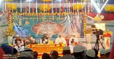 কক্সবাজার উখিয়ায় বটতলী যুব কল্যান পরিষদের উদ্যোগে তাফসীরুল কোরান মাহফিল অনুষ্ঠিত