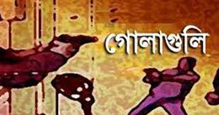 কক্সবাজার উখিয়ায় রোহিঙ্গা ক্যাম্পে সন্ত্রাসী দু গ্রুপের গুলাগুলি, নিহত -১