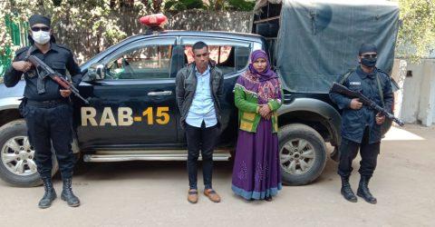 কক্সবাজারে ২৩ কেজি গাঁজাসহ ২ জনকে আটক করেছে র্যাব