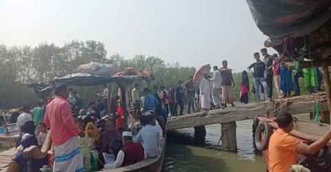 কক্সবাজার- মহেশখালী সংযোগ সেতু চাই || মহেশখালী বাসীর প্রাণের দাবী
