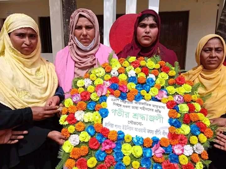 জালিয়াপালং মৎস্যজীবী লীগ সোনারপাড়া উচ্চবিদ্যালয়ের শহীদ মিনারে পুষ্পস্তবক অর্পণ করেন