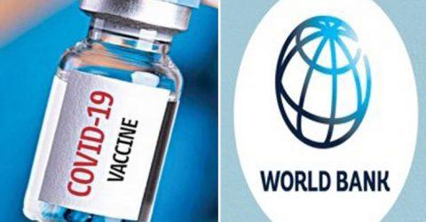বাংলাদেশসহ ১২ দেশকে ১৬০ কোটি ডলার দেবে বিশ্বব্যাংক