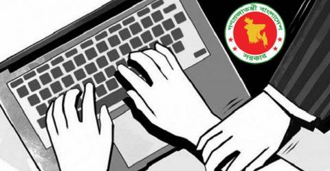 ডিজিটাল নিরাপত্তা আইনের অপপ্রয়োগ বন্ধে ব্যবস্থা নিচ্ছে সরকার