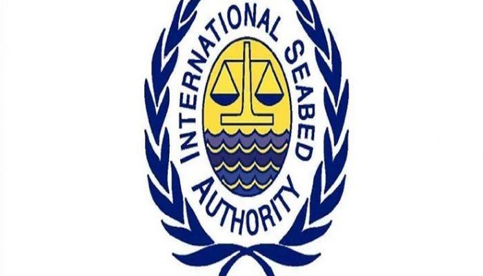 আন্তর্জাতিক সমুদ্র তলদেশ কর্তৃপক্ষের সদস্য হলো বাংলাদেশ