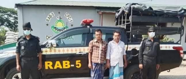 চাঁপাইনবাবগঞ্জ নয়ালাভাঙ্গা র্যাবের অভিযান ভারতীয় পাতার বিড়িসহ দুই ভাই গ্রেপ্তার