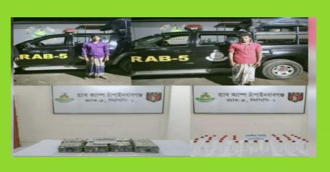 চাঁপাইনবাবগঞ্জে র্যাবের পৃথক ২টি অভিযানে দুই মাদক ব্যবসায়ী আটক