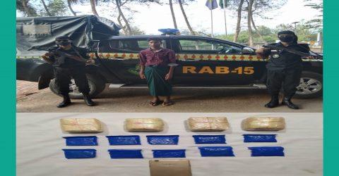 টেকনাফে ১০ হাজার পিচ ইয়াবাসহ ১ রোহিঙ্গা মাদক ব্যবসায়ীকে আটক করেছে র্যাব