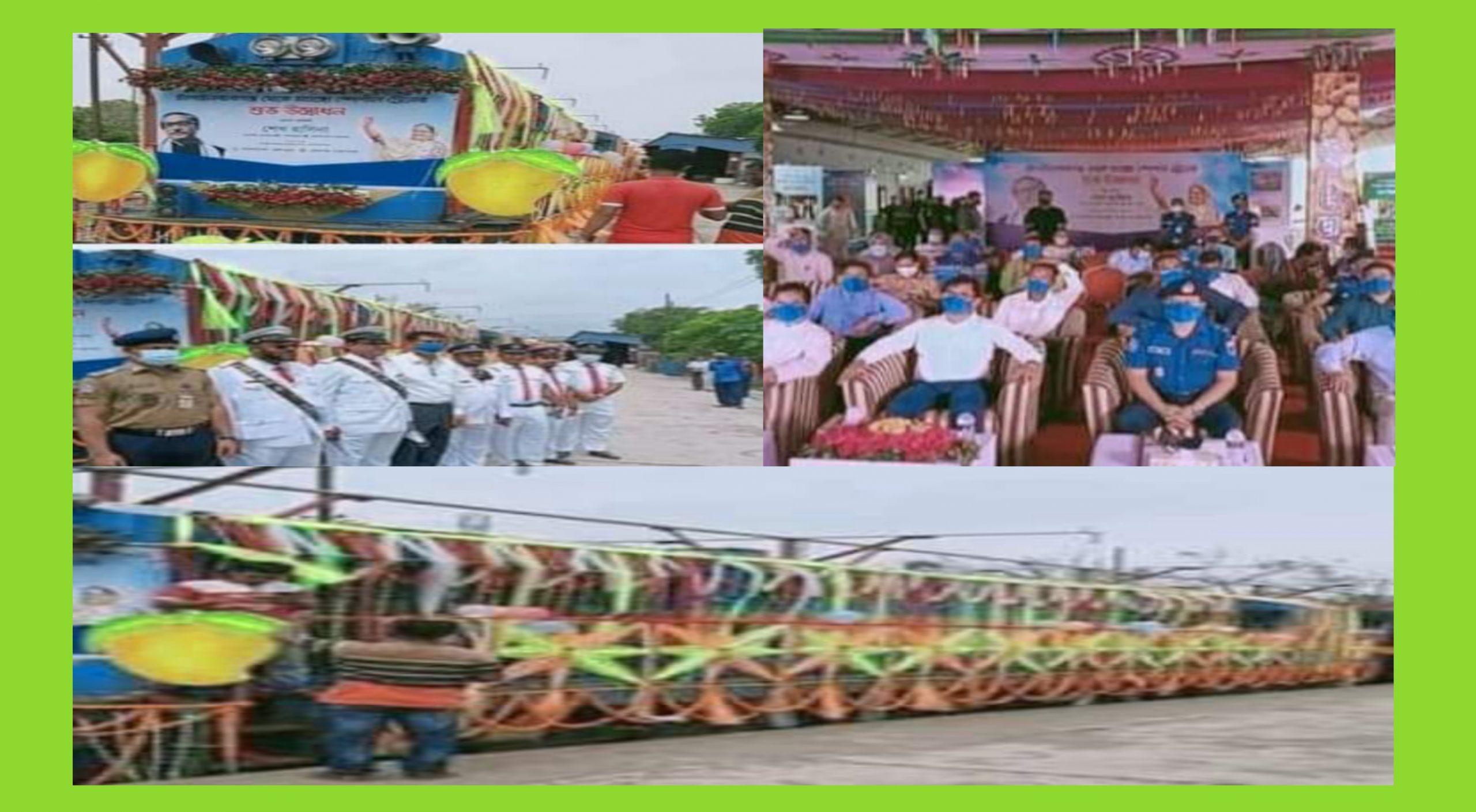 চাঁপাইনবাবগঞ্জে ম্যাংগো স্পেশাল ট্রেন উদ্বোধন