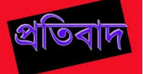 নিলয় কক্সের পেইজবুক আইডি থেকে সাজানো কাহিনীর তীব্র প্রতিবাদ
