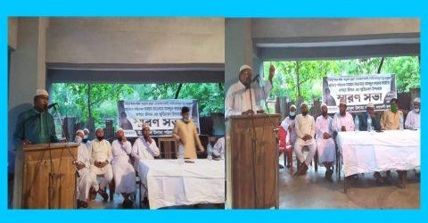উখিয়া বালুখালীতে স্মরণ সভায় বক্তারা-মৌলানা কাদের এতদঞ্চলের ইসলামের পাহারাদার ছিলেন