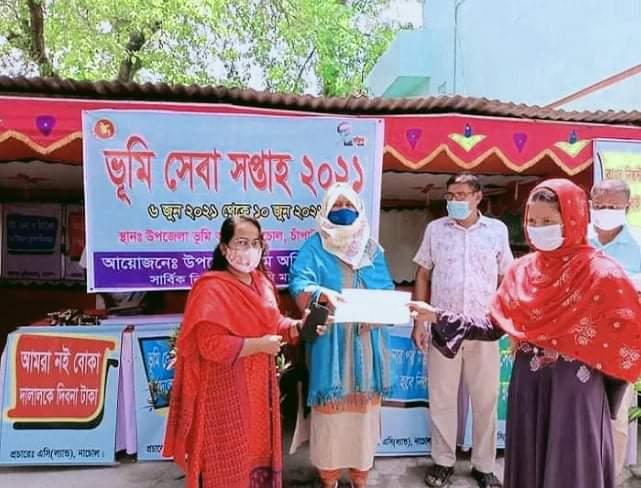 ভূমি সেবা সপ্তাহের সমাপনী – চাঁপাইনবাবগঞ্জের নাচোলে