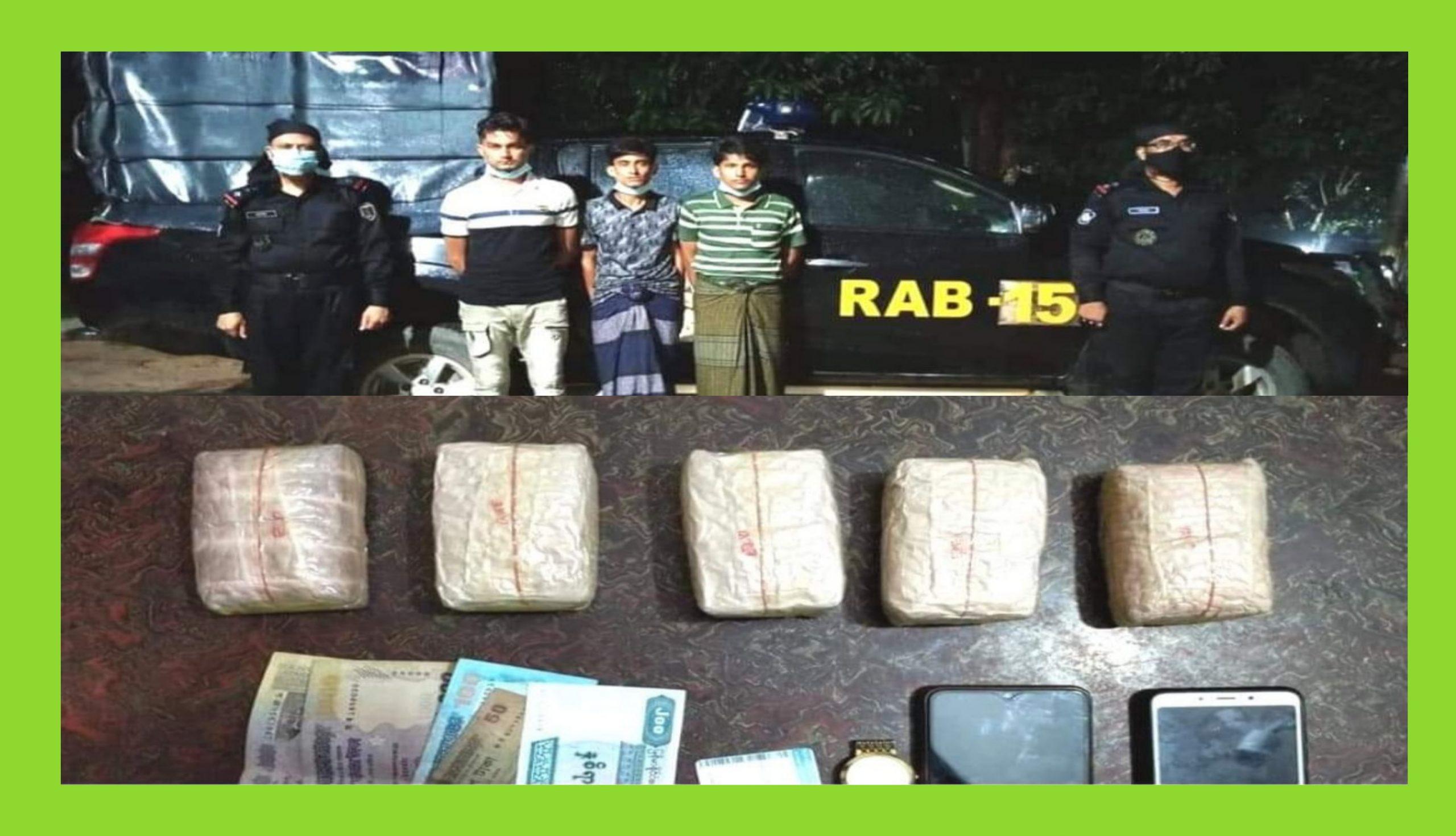উখিয়ায় র্যাব-১৫'র অভিযান,১০ হাজার পিস ইয়াবাসহ ৩ রোহিঙ্গা আটক