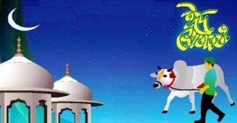 ১৯ জুলাই পবিত্র হজ্ব ২০ জুলাই সৌদি আরবে ঈদুল আযহা পালিত হবে
